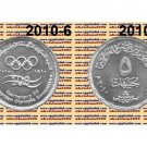 """2010 Egypt Silver Coins """"100 Years of the Egyptian Olympic Committee"""" UNC , 5 P"""