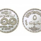 """1998 Egypt Proof like Silver coins """"100 Years Of the National Bank Of Egypt"""",5 P"""