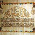 Egyptian Papyrus,Ägypten,Egipto, ISLAMIC ART ARABIC Calligraphy POSTERS ,Qur'an