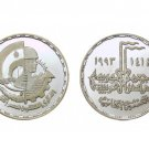 """1993 Egypt Proof like Silver coins """" 20th anniversary of the October War """" , 5 P"""