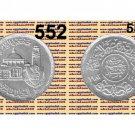 "1983 Egypt Silver Coins ""1983,75th Anniversary - Cairo University ""UNC KM#552,5P"