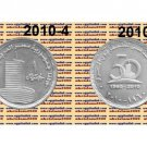 """2010 Egypt Silver Coins""""50th Anniversary of Egyptian Television""""  UNC ,One Pound"""