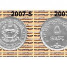 "2007 Egypt Silver Coins "" Diamond Jubilee of the Air Forces "" UNC , Five Pounds"
