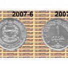"""Year  2007 Egypt Silver Coins """"Diamond Jubilee of the Air Forces"""" UNC ,One Pound"""