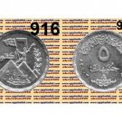 """2003 Egypt Silver Coins""""30th Anniversary of the October War 1973""""UNC #KM916 , 5P"""