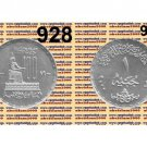 """2000 Egypt Silver Coin""""100 Years of the National Insurance Company """"UNC#KM928,1P"""