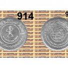 "2002 Egypt Silver Coins ""56th World Body Building Championship"" UNC #KM914 , 5 P"