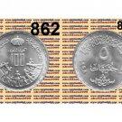 "1998 Egypt Silver Coins""Centennial of the Egyptian Survey Authority""UNC#KM862,5P"