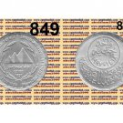 """1997 Egypt Silver Coins""""28th World Parliamentary Conference""""UNC #KM849,One Pound"""