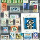 """Egypt, Ägypten, Egipto """"MNH"""" Every Stamp Issued in Egypt in 1973"""