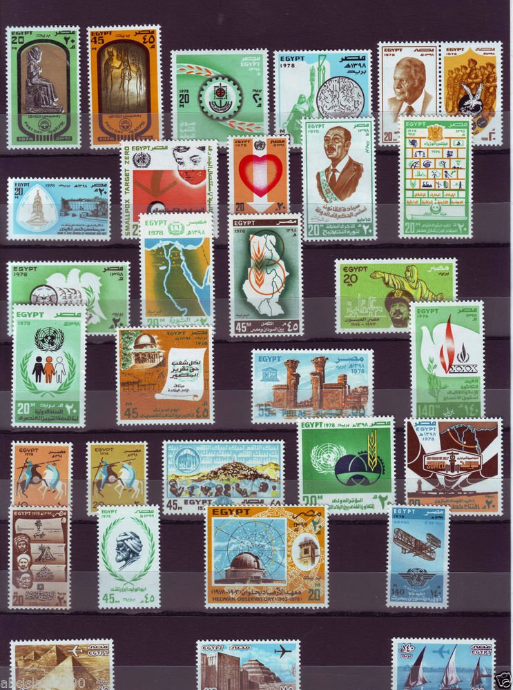 """Egypt, �gypten, Egipto """"MNH"""" Every Stamp Issued in Egypt in Year 1978"""