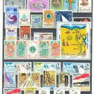 """Egypt, Ägypten, Egipto """"MNH"""" Every Stamp Issued in Egypt in 1975"""