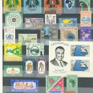 """Egypt, Ägypten, Egipto """"MNH"""" Every Stamp Issued in Egypt in 1964"""