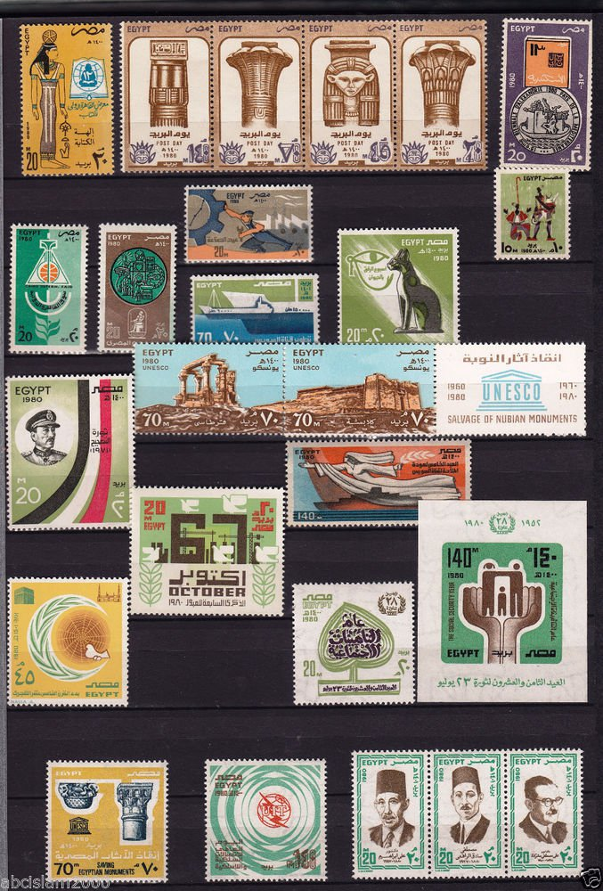 "Egypt, �gypten, Egipto ""MNH"" Every Stamp Issued in Egypt in Year 1980"