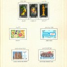 """Egypt, Ägypten, Egipto """"MNH"""" Every Stamp Issued in Egypt in Year 1995"""