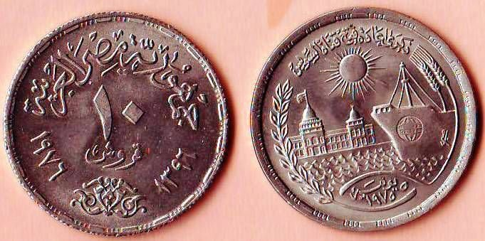Coins Metal-Munzen-Monedas LOT x 7 Coins Egypt  10 Piastres1975-1979 Rare   !!!