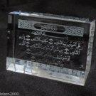ASFOUR the finest Crystal Paperweight 3D.Islamic,Muslim,Art Arabic,Qur'an Kareem