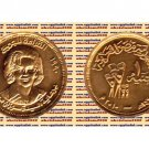 "Year2010 Egypt Gold Coins""Former First Lady Suzan Mubarak one Pound Gold Coin"""