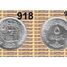 """2003 Egypt Silver Coins,"""" National Astronomical Geophysical Research Center """"5 P"""