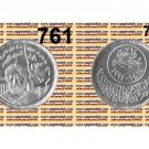"1994 Egypt Silver Coins "" Saladin (Salah al-Din Yusuf Ibn Ayyub ""UNC KM#761 , 1P"