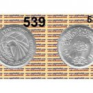 """1982 Egypt Silver Coins """" Golden Jubilee - Egypt Air """" UNC KM#539 , One Pound"""