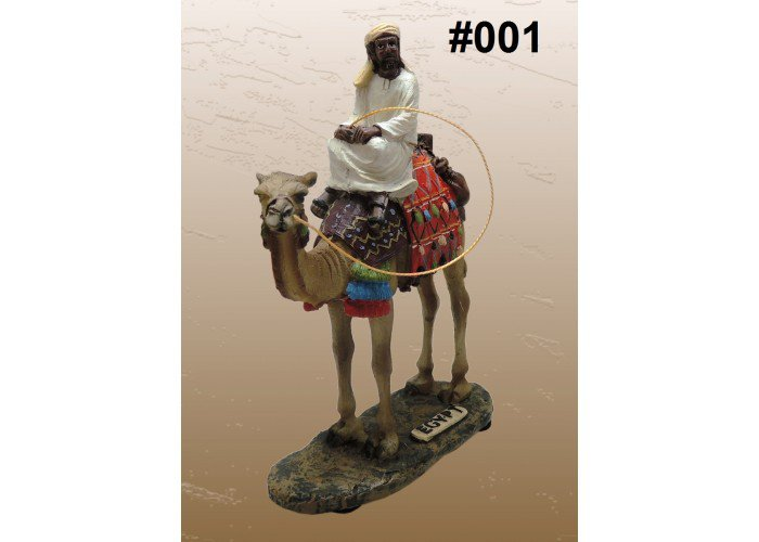 Egyptian Handmade Engraved and Colored Camel With Rider Statue Figurine