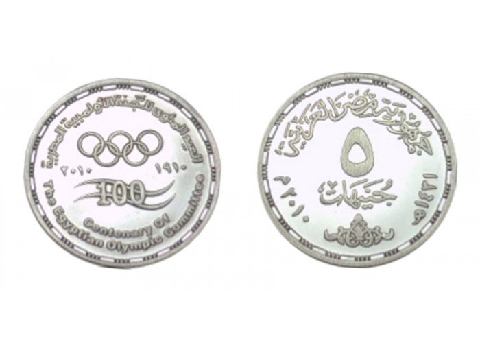 """2010 Egypt U Cameo Silver coin """"100 Years of the Egyptian Olympic Committee """""""