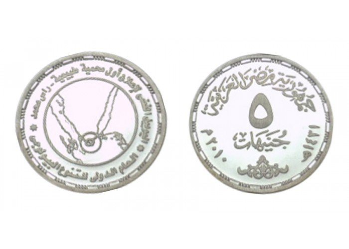 """2010 Egypt U Cameo Silver coin """" S.J. of Ras Muhammad Reserve Protection """",5P"""