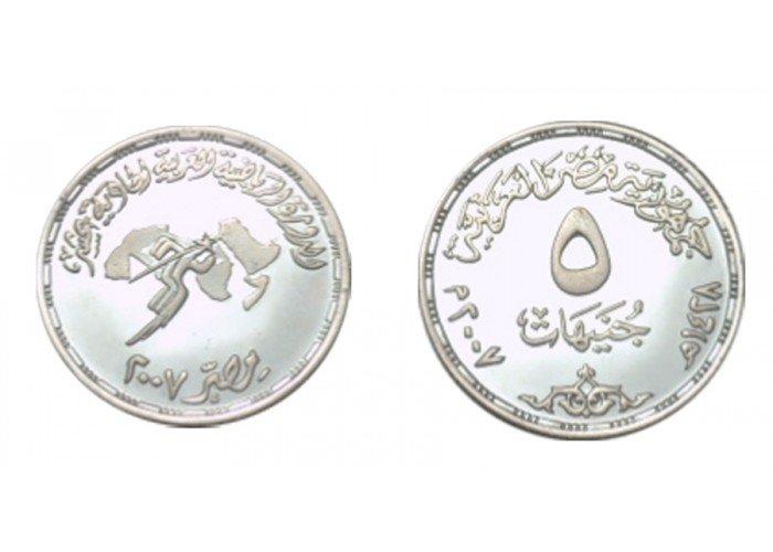 "2007 Egypt U Cameo Silver coin ""11th Arab Sports Championship - Egypt 2007"""