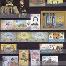 "Egypt,Ägypten, Egipto ""MNH"" Every Stamp 2015 Complete Year Set"