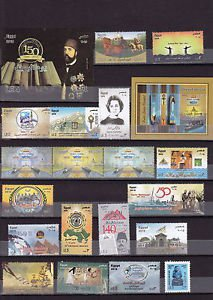 """Egypt,�gypten, Egipto """"MNH"""" Every Stamp 2015 Complete Year Set"""