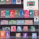 "Year 1958, Egypt,Ägypten, Egipto ""MNH"" Every Stamp, 1958 Complete Year Set"