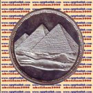 1993 Egypt silver 5 Pound Proof coin Ägypten Silbermünzen, The Pyramids