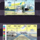 """Egypt Withdrawn from Sale """"MNH"""" NEW SUEZ CANAL مصر 2014 & REPLACEMENT ISSUES"""