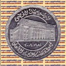 "2009 Egypt, Египет Ägypten Silver Coins "" The Supreme Judicial Council ""  ,100 P"