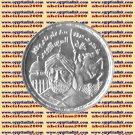"1994 Egypt Egipto مصر  Ägypten Silver Coins ""Saladin (Salah al-Din)""KM#761 ,1P"