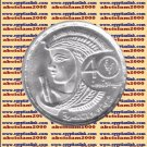 "1989 Egypt Egipto مصر Silver Coins,"" The Egyptian Advertising Company "", 5 P"