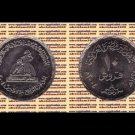 """2004 Egypt Egipto Ägypten Metal Coin"""" National Women 's Council""""Set of 20,10 Pt"""