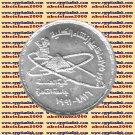 """1991 Egypt Egipto مصر Ägypten Silver Coin,""""Engineering Faculty(Cairo Uni)""""5 P"""