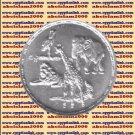 """1991 Egypt Egipto Египет Ägypten Silver Coins """" The Giza animals Zoo"""",5 P,#KM791"""