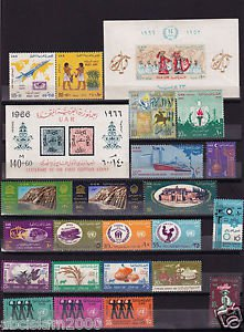 """Egypt, �gypten, Egipto �صر """"MNH"""" Every Stamp Issued in Egypt in 1966"""