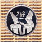 1994 Egypt silver 5 Pound Proof coin Ägypten Silbermünzen, God Sesostris ,#KM752