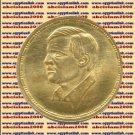 "1995 Egypt Egipto Египет Ägypten Gold Coins "" Abd Al Halim Hafez "",1 P, KM#840"