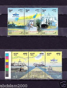 """Egypt Withdrawn from Sale """"MNH"""" NEW SUEZ CANAL EGYPT 2014 & REPLACEMENT ISSUES"""
