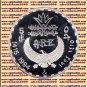 1994 Egypt silver 5 Pound Proof coin �gypten Silbermünzen,Queen Hatsheput,#KM790