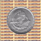 "1993 Egypt Egipto Silver Coins ""20 year of October War 1P KM#810"