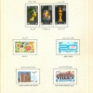"Egypt, Ägypten, Egipto مصر ""MNH"" Every Stamp Issued in Egypt 1995"