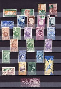 """Egypt �гипе� �gypten �صر """"MNH"""" Every Stamp Issued in Egypt From 1952 up to 1956"""