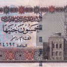 "EGYPT Egipto Египет Ägypten 50 Pounds,2015 "" Hisham Ramez "",P 66"