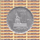 "2000 Egypt Egipto Silver Coin""The National Insurance Co""#KM928,1P"